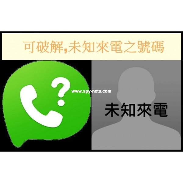 whatsapp 破解